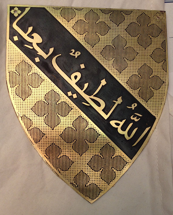 List shield for Zaid al-Fallah al-hajji